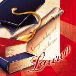 articoli per la laurea