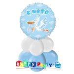 composizione palloncini centrotavola nascita azzurro